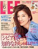 LEE (リー) 2014年 6月号