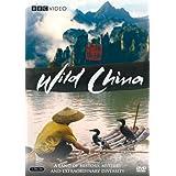 Wild Chinaby Various
