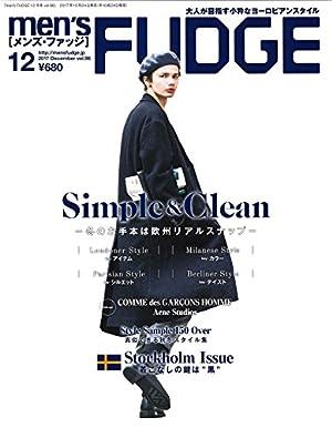 men's FUDGE -メンズ ファッジ- 2017年12月号