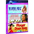 Musicals Spotlight Collection (Mamma Mia! The Movie / Jesus Christ Superstar / Flower Drum Song) (Universal's 100th Anniversary Edition)