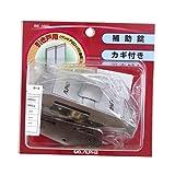 ALPHA(アルファ) シリンダー引戸鎌錠 V-4600
