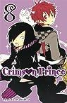 Crimson prince, Tome 8 : par Kuwahara