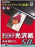 ELECOM 光沢紙 キヤノンインクジェットプリンタ対応 A4サイズ 厚手 50枚入り EJK-CGA450