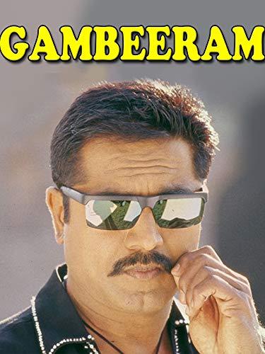 Gambeeram on Amazon Prime Video UK