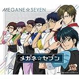 メガネ☆セブン(アニメ「新テニスの王子様」)