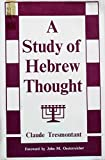 img - for A Study of Hebrew Thought book / textbook / text book
