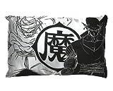 ☆ドラゴンボールZ★《魔/ピッコロ》』光波クッション(畜光型)