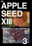 アップルシードXIII vol.3 [DVD]
