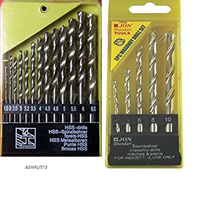 A333 Masonry Drill Set (5 Pc)