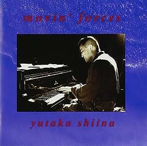Yutaka Shiina - Movin' Force - Amazon.com Music