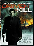 Driven to Kill [DVD] [Region 1] [US Import] [NTSC]