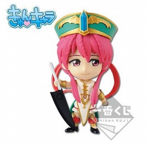 Ichiban Kuji Prize Magi F Prize kyun Chara Mini Figure Kouha Ren JAPAN - 1