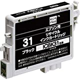 エコリカ リサイクルインクカートリッジ EPSON ブラック ICBK31 ECI-E31B