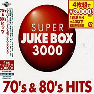 Super Juke Box  3000 70's & 80's Hits