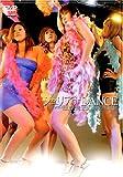 ジュリアナDANCE [DVD]