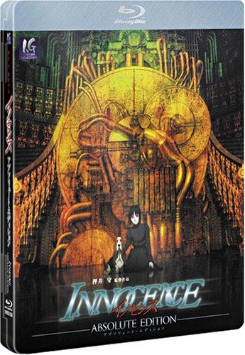 イノセンス アブソリュート・エディション (Blu-ray Disc)