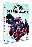 echange, troc Gurren Lagann Vol. 1 [Import allemand]