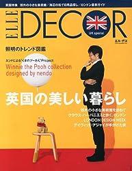 ELLE DECOR (エル・デコ) 2013年 12月号 [雑誌]