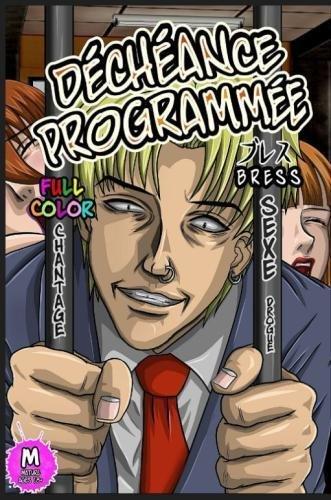 Decheance Programmee