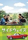 サイドウェイズ(2009)