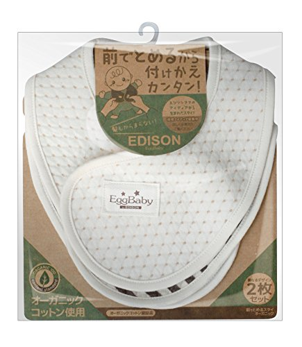 Soft & Snug Eggbaby Cotton 2 Bibs (Ideal for Sensitive Skin) - 1
