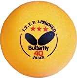 Butterfly B3Y640C ITTF Approved 3-Star 40mm Table Tennis Balls (6-Pack, Orange)