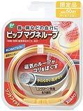 【2008秋 限定品】 ピップ マグネループ ソフトフィット スリムタイプ パールイエロー:50cm