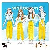 ポケット-whiteeeen