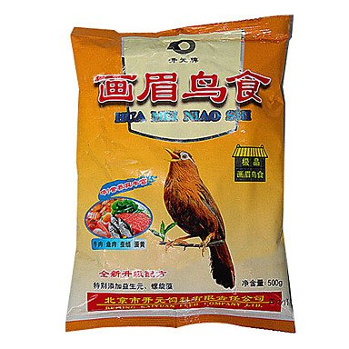 Zcl Fashionable Food Feed For Pets Birds 500G , Brown , S