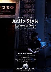 Adlib Style reference book アドリブスタイル リファレンスブック カラオケCD付