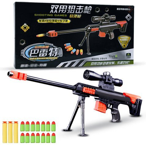 Bovillo Soft Shoots Weapons Toy Handgun Toy No Threat To Others (Toy Assault Rifle With Bullets compare prices)