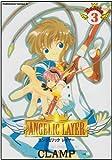 Angelic layer (3) (角川コミックス・エース)