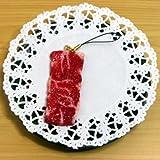 職人が創り出す 食品サンプル ストラップ 生肉カルビ