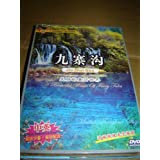 Journey in China - Jiu Zhai Gou DVD