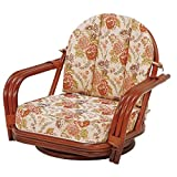 回転座椅子 木製(籐/ラタン) ゆったりサイズ ロータイプ 肘掛け付き