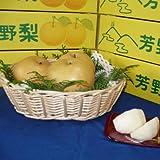 【2011年予約商品・2010年の出荷は終了しました】【送料無料】熊本の梨・幸水17~18個入り(5kg) (暑中見舞い・のし付けられます) 梨の通販(梨の田尻園)