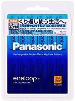 Panasonic eneloop 単3形充電池 12本パック スタンダードモデル BK-3MCC/12