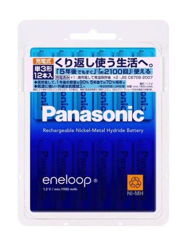 Panasonic eneloop 単3形 12本パック(スタンダードモデル) BK-3MCC/12