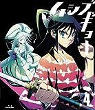 ムシブギョー 4(初回盤)[Blu-ray/ブルーレイ]
