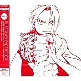 Various Artists Fullmetal Alchemist: The Best