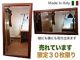 輸入雑貨:ミラー:イタリア特大ミラー【31,500円税込】:鏡