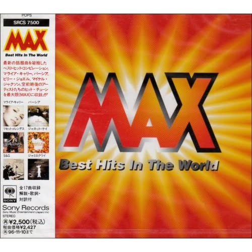 Max best hit in the world by v a amazon co uk music