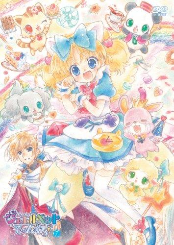 TVアニメ「ジュエルペット てぃんくる☆」DVD Disc-7