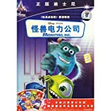 Monsters, Inc. (Mandarin Chinese Edition)