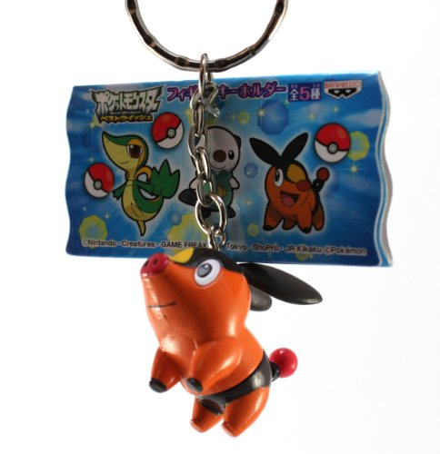 "Pokemon Best Wishes Figure Keychain Banpresto 2011 - 1.5"" - Pokabu/Tepig"