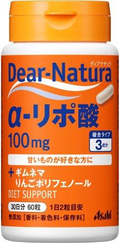 アサヒ ディアナチュラ アルファリポ酸 60粒