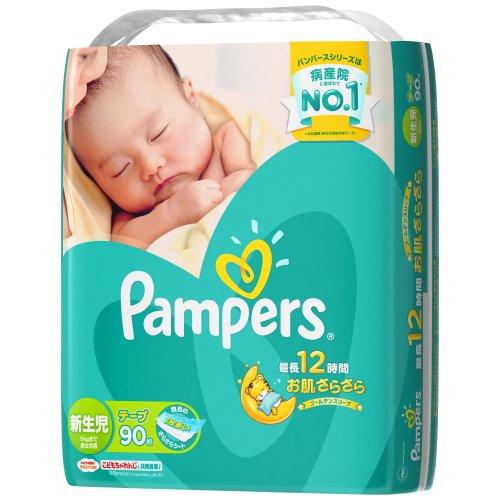 パンパース おむつ 新生児サイズ (~5kg) テープ さらさらケア 90枚