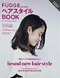 FUDGE presentsヘアスタイルBOOK 2014-2015 Autumn & Winter (NEWS mook)