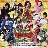 GABURINCHO OF MUSIC!♪高取ヒデアキ、鎌田章吾&キョウリュウジャー