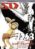 ストレンジデイズ 2008年 11月号 [雑誌]